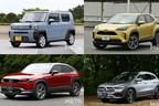 【2021年版】SUV人気おすすめ車種ランキングTOP15|新型モデルから軽・コンパクト・ミドルのタイプ別に徹底紹介!