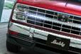 80年代推しが今の気分!? 新型SUV「バディ」の懐かしテイストに若者もおじさんもハマる!