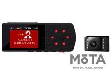 『ドライブレコーダー+』をオンラインストアで一般販売開始