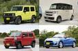 【2021年最新版】軽自動車最新人気ランキングTOP30|人気の軽自動車を徹底比較