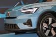 """ボルボが2030年EV専売メーカーに! 2021年秋導入第一弾の新型EV""""ボルボ C40""""を初公開"""
