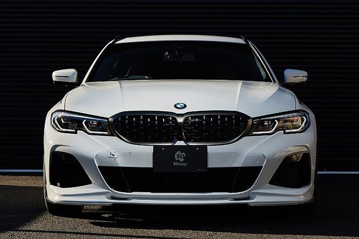 BMW 3シリーズツーリング(3Dデザイン)