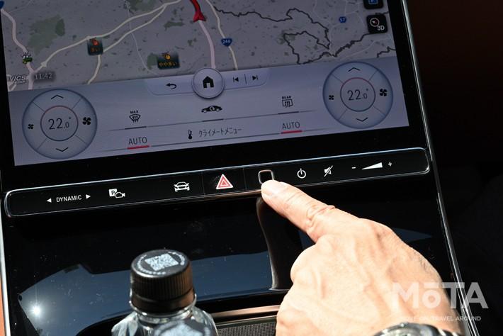 メーター内のドライバーモニタリングカメラのほかに、センターコンソール部分に指紋認証ボタンを設置。スマホのロックを解除するようにワンタッチで自分モードを引っ張り出せるのだ