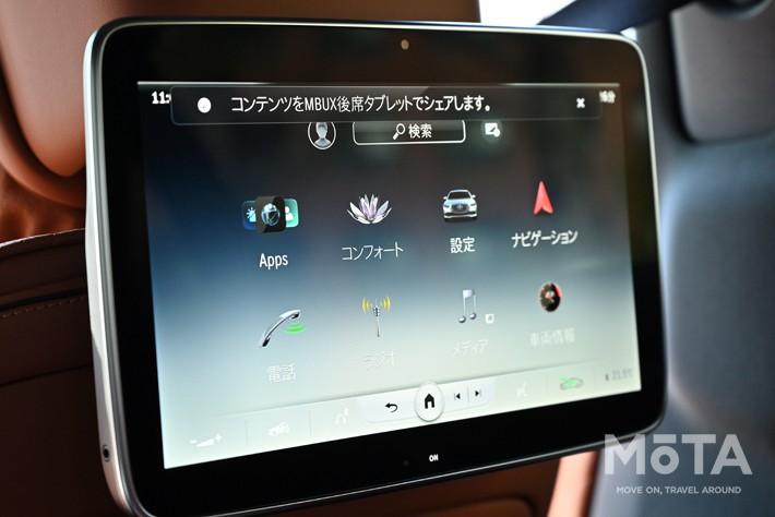 後席モニターもまた音声認識操作が基本となっている。たとえ後席に2人乗車しており、同時に「ハイメルセデス」と話しかけても左右それぞれで認識してくれるのだ