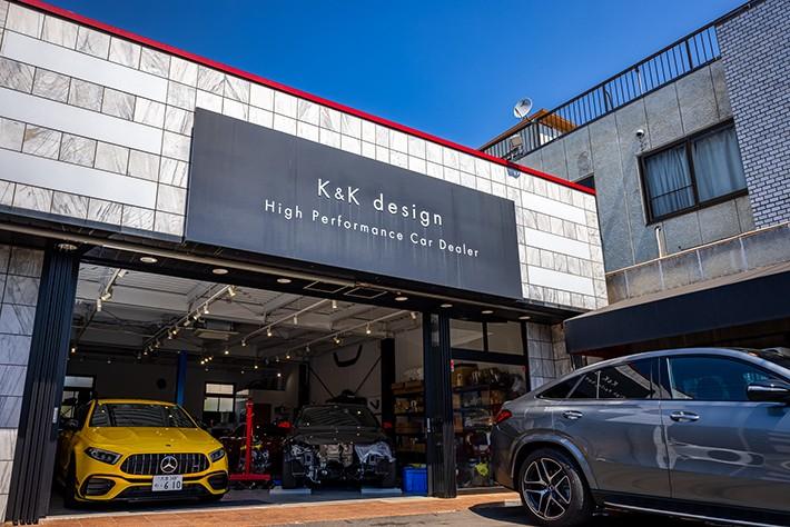 K&K Design イメージ
