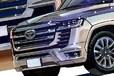 トヨタ 新型ランドクルーザーが遂にフルモデルチェンジへ! ランクル300の発売時期は2021年夏頃か!?