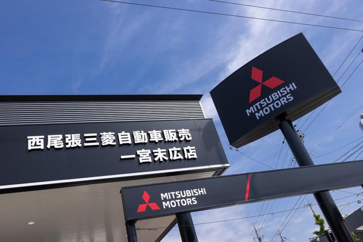 西尾張三菱自動車販売株式会社