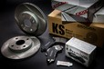 圧倒的なコストパフォーマンスと低ダスト&安全性を誇る軽自動車用ブレーキパッド「KP」&ディスクロータ【Vol.2】ー「KD」/ディクセル