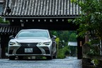 極上の移動空間〜西陣織インテリアを備えたレクサスのフラッグシップ「LS」で京都を訪ねる/レクサス【PR】
