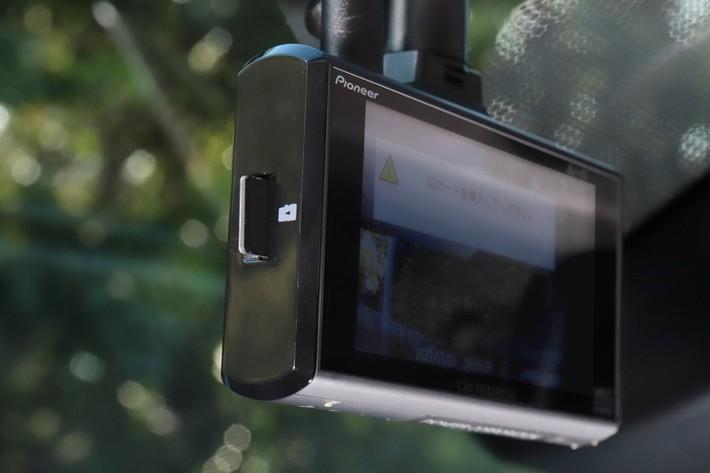 前後2カメラタイプドライブレコーダー『VREC-DH300D』/パイオニア カロッツェリア