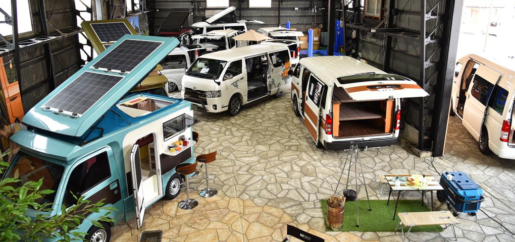 キャンピングカーに乗って触れて確かめられる体験・体感型ショールーム「ATSUGI BASE」が神奈川県厚木市にオープン...