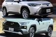 【人気SUV 内外装比較】注目の新型カローラ クロスと人気のRAV4、デザインや内装など何が違う?