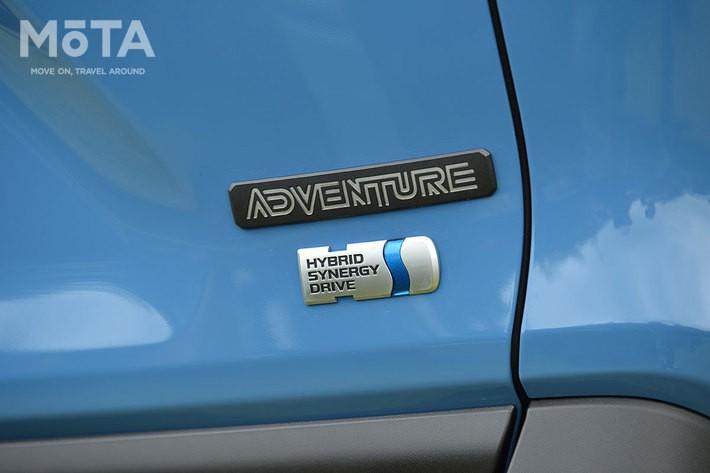 新設定のHYBRID Adventure(ハイブリッド アドベンチャー), 静粛性が高く低燃費、しかしパワフルな2.5リッターハイブリッドシステム