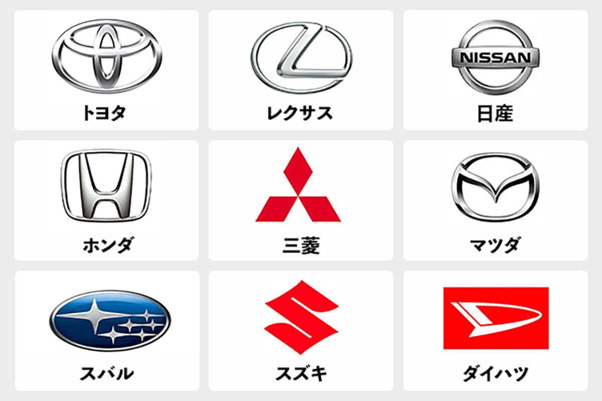 国産メーカーの全車種から選べる!