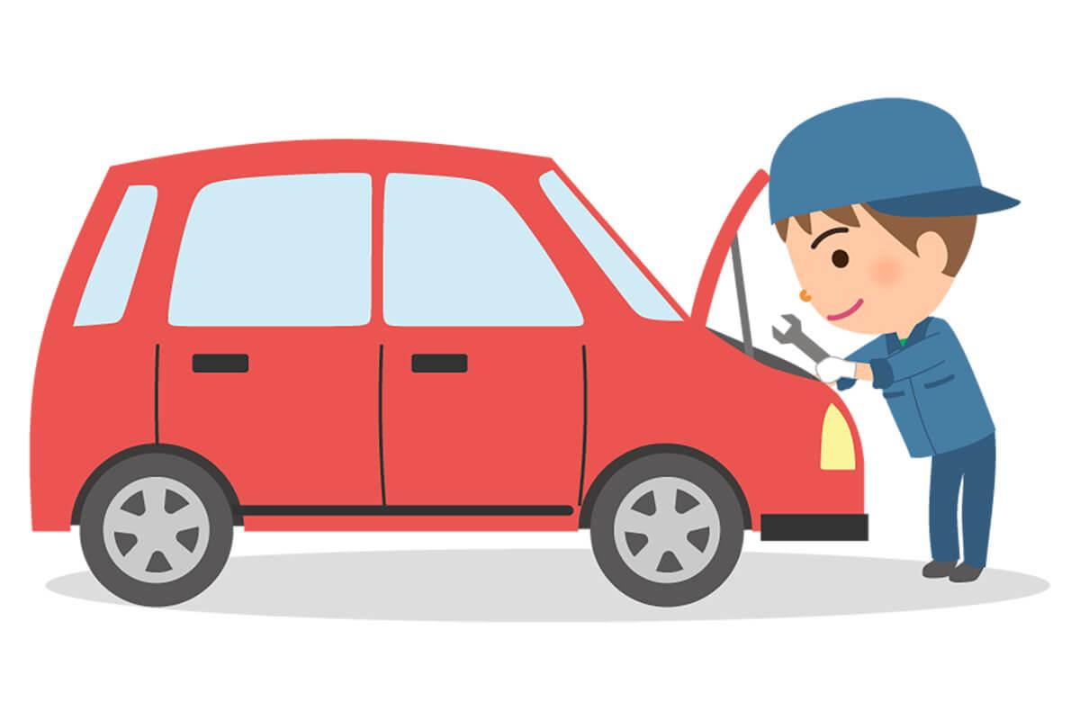 車検費用・メンテナンス代の違い