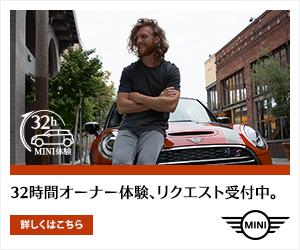 MINI SAFETY. 安全は、ドライバーと創り上げるもの。