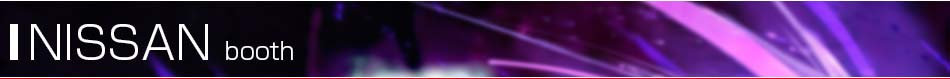 日産「e-NV200」を東京モーターショー2013に出展~リーフに続き二台目のEV(電気自動車)登場~(2013年11月8日) 東京モーターショー2013特集 日産【オートックワン】 世界も注目する自動車の祭典、東京モーターショー2013の記事です。こちらではワールドプレミアの発表や、コンセプトカー、最新技術等、東京モーターショー2013の最新情報をお届けします。